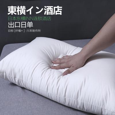出口日本五星级酒店枕头正品羽绒超柔软单人羽丝绒枕芯成人护颈椎