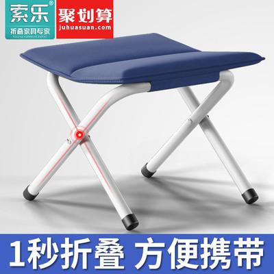 索乐换鞋凳子加厚椅钓鱼凳马扎便携式折叠凳子成人户外火车小板凳