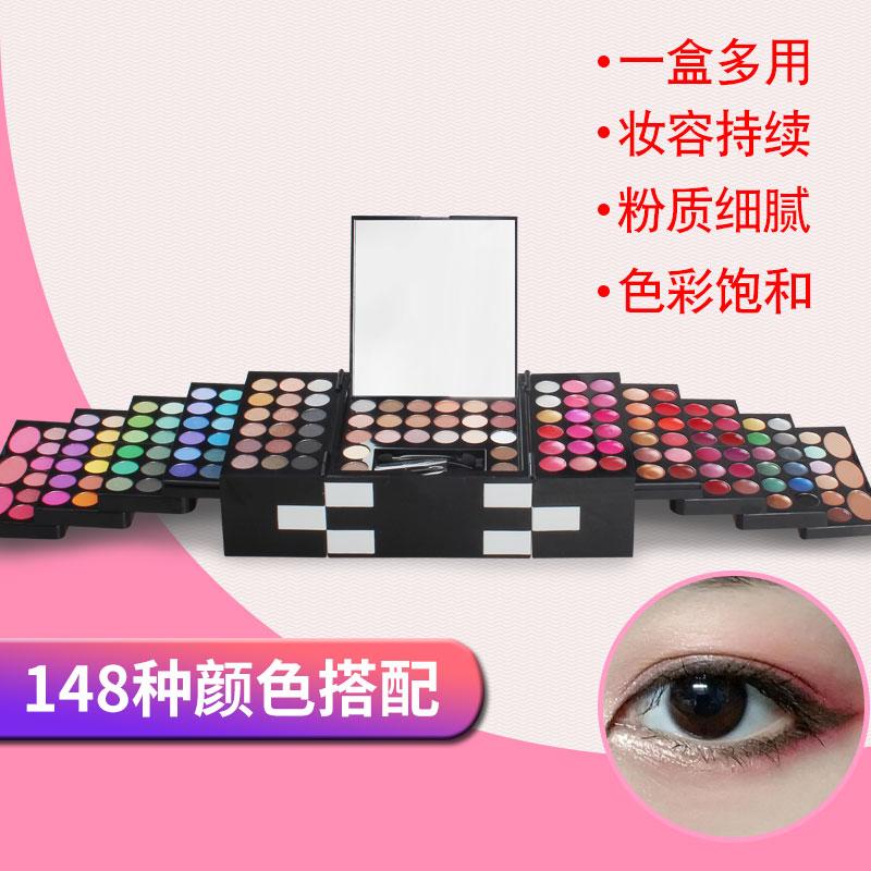 Косметические наборы для макияжа Артикул 523396337937