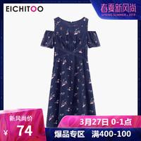 爱居兔2019夏季女装时尚藏青花纹短袖连衣裙