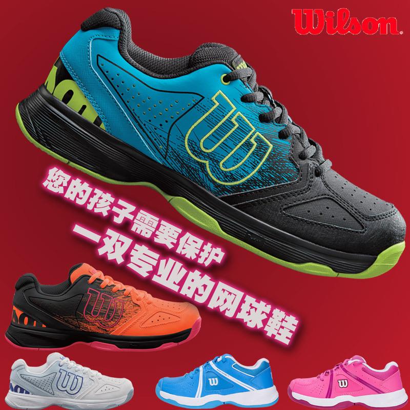包邮威尔胜WILSON正品儿童青少年男款女款耐磨透气网球鞋运动鞋