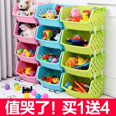 玩具收纳架 塑料