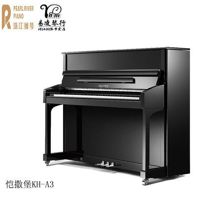 正品珠江鋼琴愷撒堡鋼琴KHA3鋼琴練習88鍵立式實木機芯僅售中山銷量排行