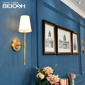 美式乡村壁灯全铜卧室床头灯镜前灯欧式简约客厅单头壁灯全铜壁灯