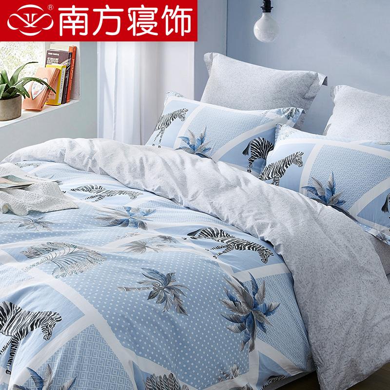 南方寝饰四件套全棉纯棉简约床品被套床单学生宿舍三件套床上用品