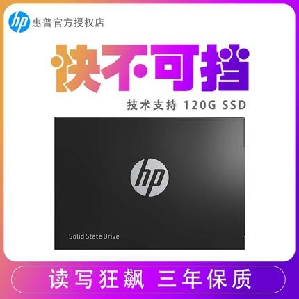 笔记本电脑SATA3.0SSD台式机S700120G