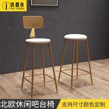 北欧简约金色吧台椅子甜品店咖啡餐厅休闲椅靠背高脚凳子吧椅吧凳