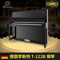 立式品牌钢琴德国技术大人家用专业演奏21GA帕拉天奴Palatino