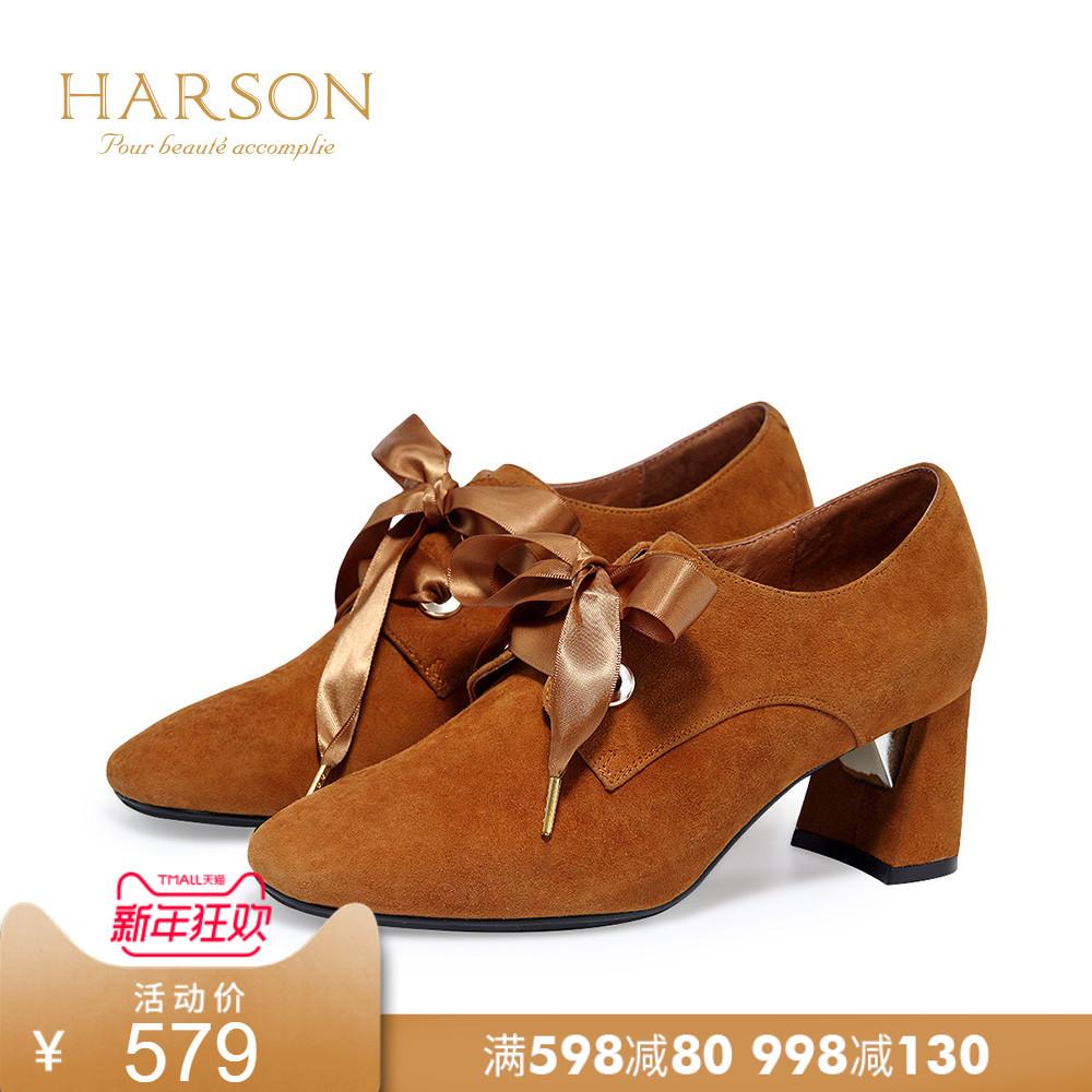 哈森2018秋冬新款羊反绒丝绒系带女靴 高跟通勤粗跟踝靴女HL88411