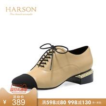 拼接圆头通勤粗跟鞋 低方跟系带踝靴女HL76407 哈森秋冬深口单鞋