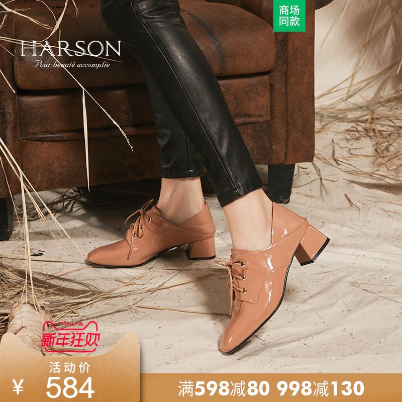哈森 2018秋季新款通勤牛漆皮中跟女鞋 方头粗跟乐福单鞋HL82413