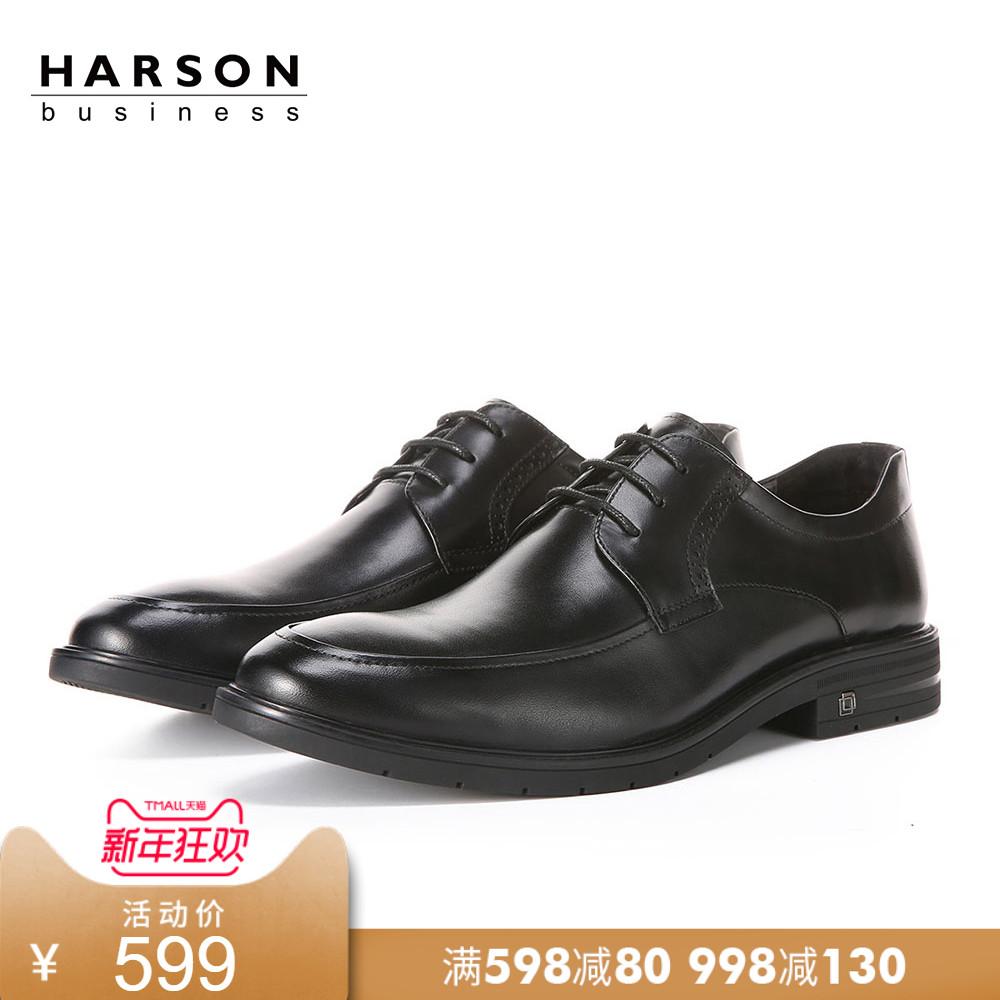 哈森 2018秋款软牛皮革系带圆头时尚正装男鞋ML83255