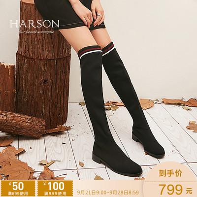 哈森2018秋新款时尚休闲长筒过膝袜靴女长靴子低跟显瘦弹力靴高筒