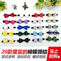 Two pieces of 8 fold flower play gentleman bow tie bow collar cat dog small dog bell bra buckle pet