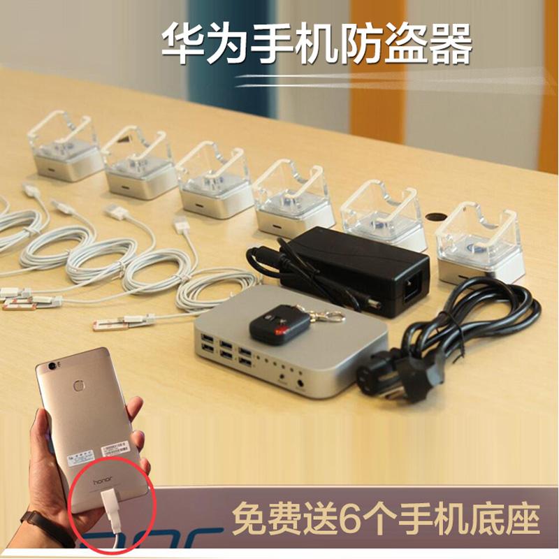手機防盜器展示托架小米手機8路充電報警器材華為蘋果1拖8防盜鎖