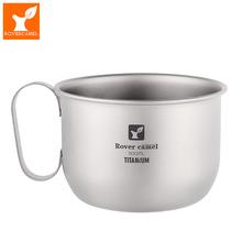 揽胜户外钛水杯纯钛杯咖啡杯金属水杯轻便携单层办公喝茶杯马克杯