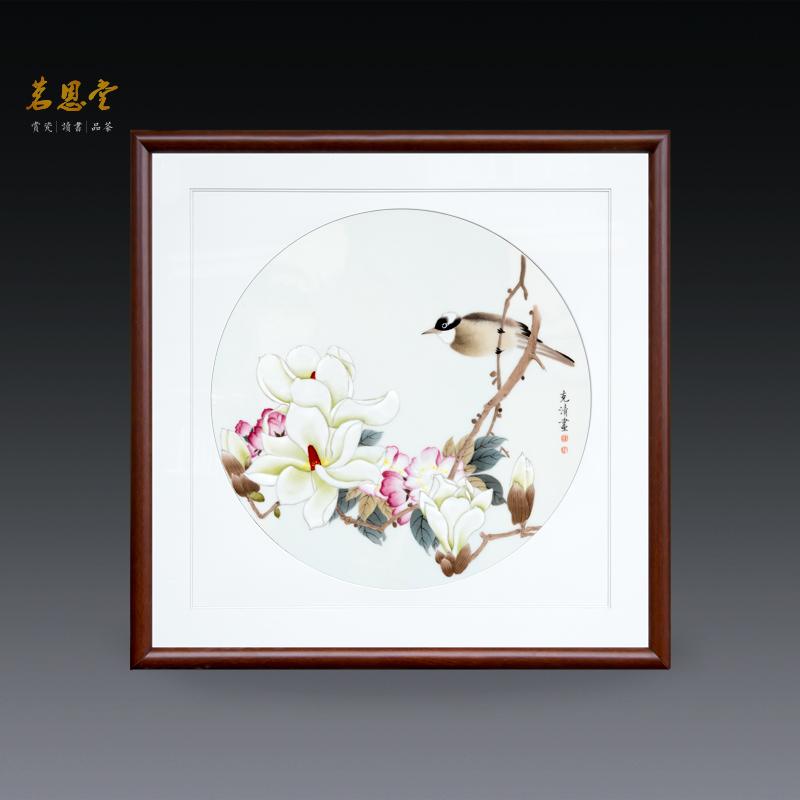 陶瓷花挂画