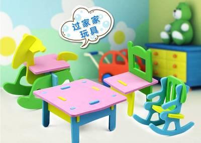 儿童启蒙益智拼装玩具3D家具房子模型diy女孩创意手工组装材料包