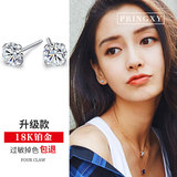 PRINGXY Import 18K White Gold Simulation Diamond Ear Nail PT950 Platinum Mosan Stone Screw Ear Embellished Woman