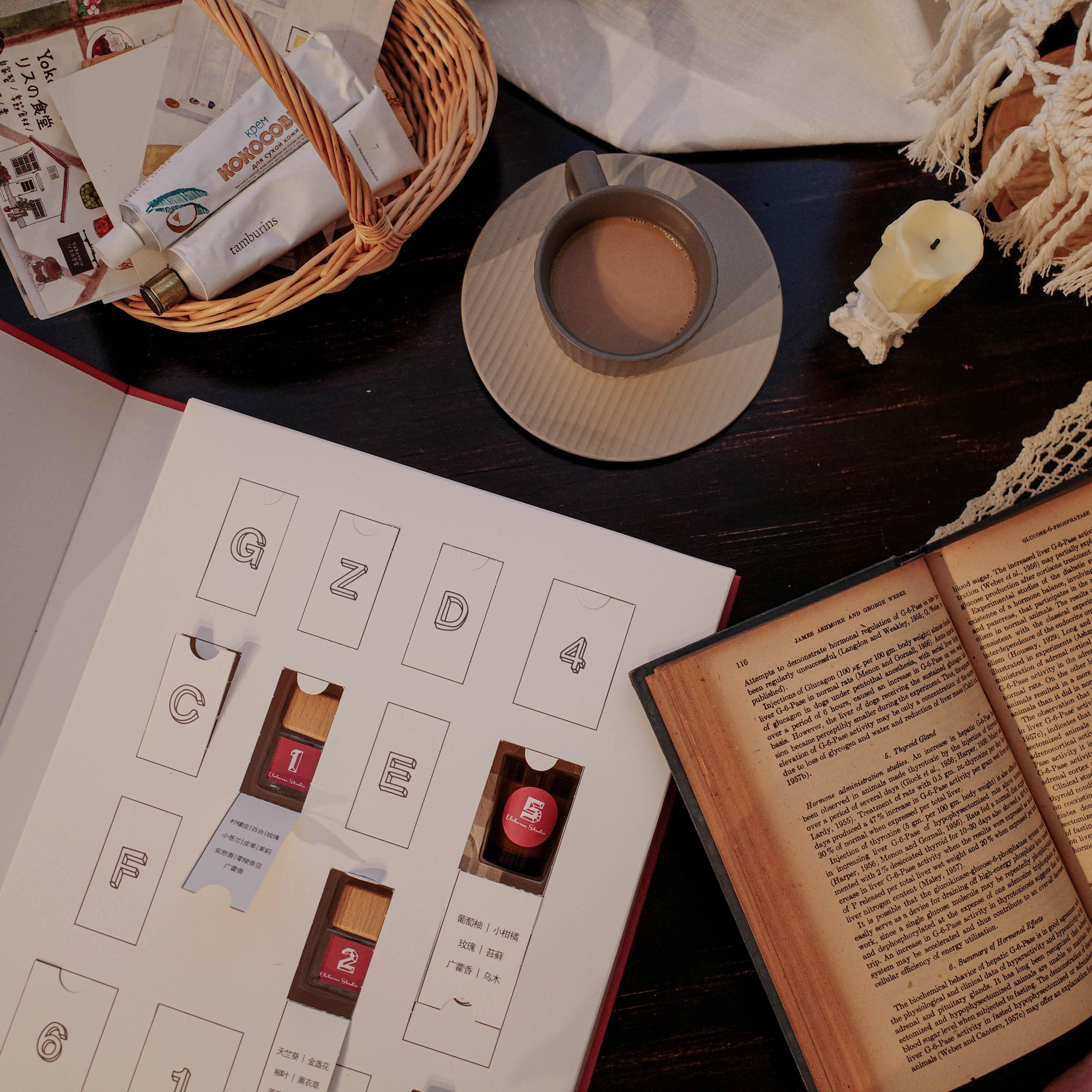 Elehorse试香日历盲盒,送闺蜜赏心悦目的居室礼物