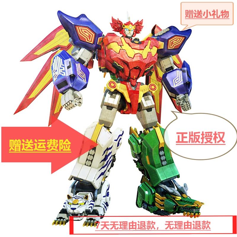 神兽金刚玩具机器人
