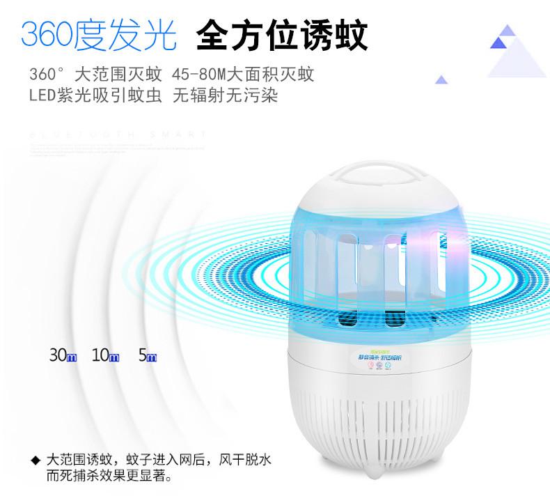力夫家用室内吸入式灭蚊灯 USB诱蚊无辐射宿舍LED灭蚊器送运费险