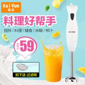 凯云KY 602手持料理棒宝宝料理机婴儿辅食机搅拌棒果汁豆浆绞肉机