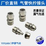 Пневматические компоненты Артикул 536866148423