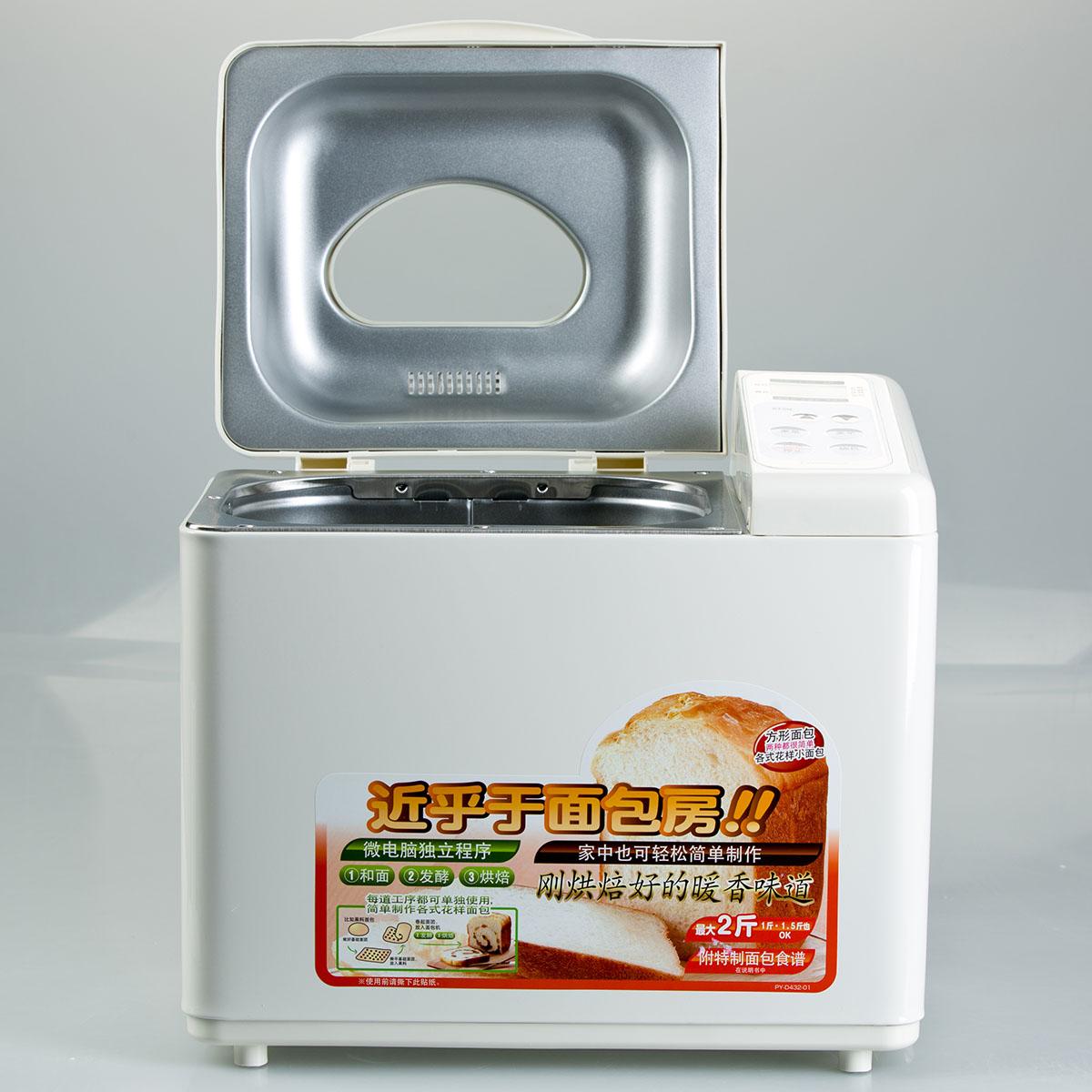 日本双鸟PY-D435Z家用智能全自动面包机和面搅拌发酵加热大容量