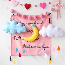 粉色少女心房间ins道具拍照背景布宿舍挂布 饰云朵 韩风儿童房装