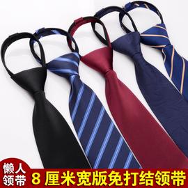高品质拉链领带男士正装商务新郎结婚8cm易拉得方便懒人领带盒装图片