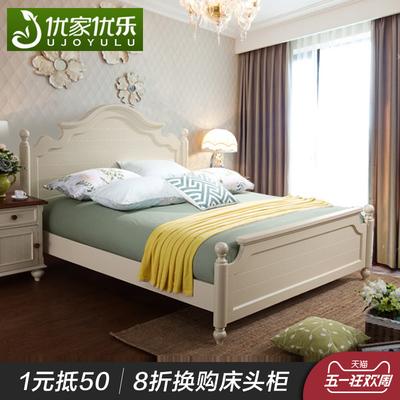 美式乡村实木床白色主卧家具简美公主1.5米1.8m双人婚床高箱床新品特惠