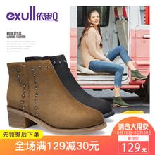 依思q冬新款时尚英伦铆钉切尔西靴粗高跟短靴百搭女靴子T7183682图片