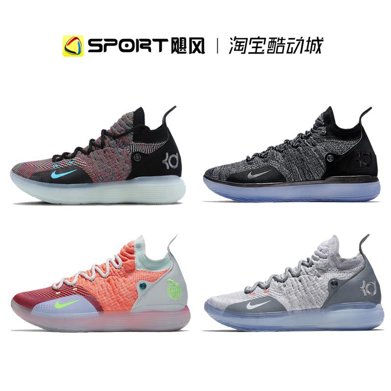 NIKE ZOOM KD11 EP 杜兰特11 红蓝 泼墨 篮球鞋男 AO2605-004-007