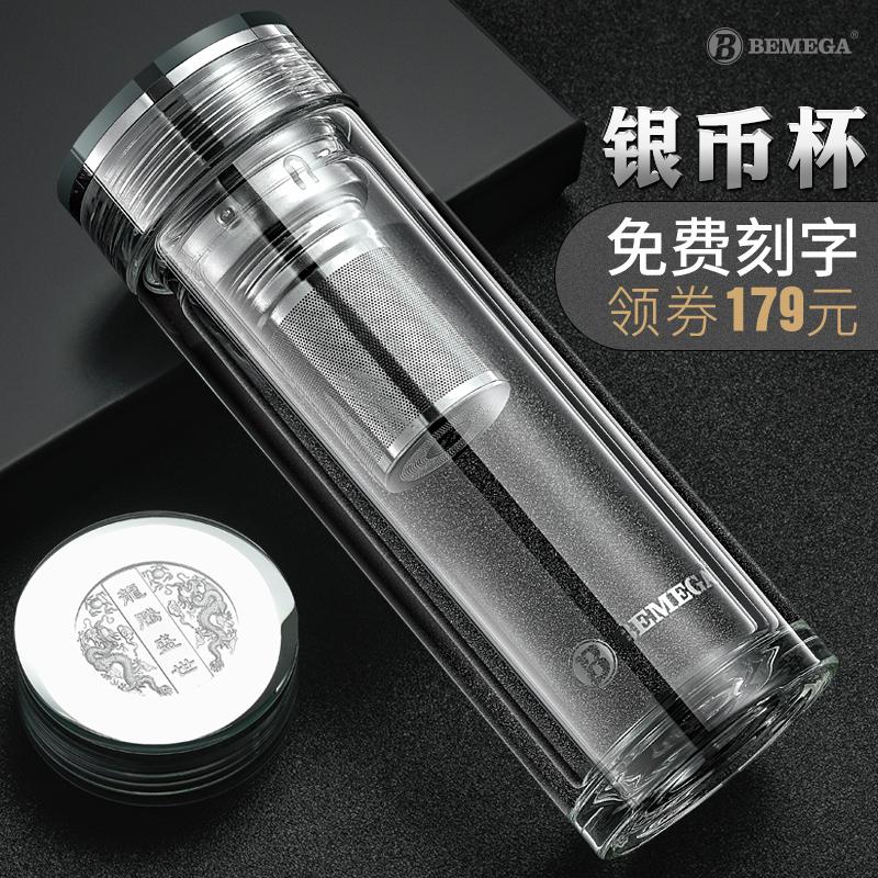 Bemega银双层玻璃杯男高档便携茶水分离泡茶杯透明带把过滤水杯子图片