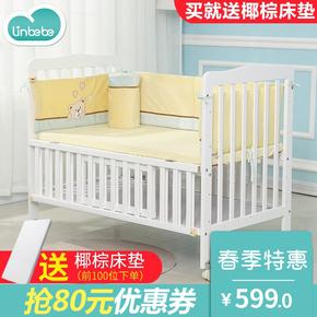 霖贝儿 婴儿床实木拼接大床bb床新生儿多功能白色欧式男孩宝宝床