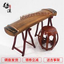 高端乐器螺钿天然彩贝专业演奏古筝初学考级古筝大师级红木古筝