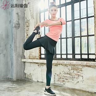 远阳瑜伽服七分袖圆领上衣修身健身服运动内衣跑步裙裤三件套装女