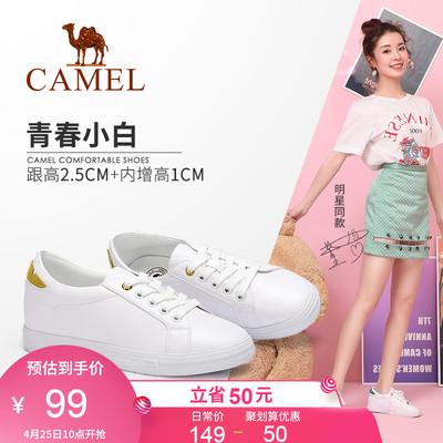 骆驼女鞋夏季新款休闲板鞋平底单鞋女透气内增高2019春款小白鞋女