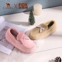 Camel骆驼2018冬季新款可爱居家柔软舒适套脚休闲单鞋男女
