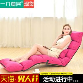 房间可折叠懒人沙发榻榻米椅单人卧室小沙发创意可爱女孩公主迷你