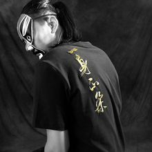 Eight Ancient Texts/A Righteous Guangong Embroidered T-shirt Originally Designed for Men with Chinese Style Pure Cotton Short Sleeves