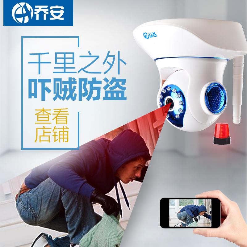 wifi监控摄像头智能摄像机