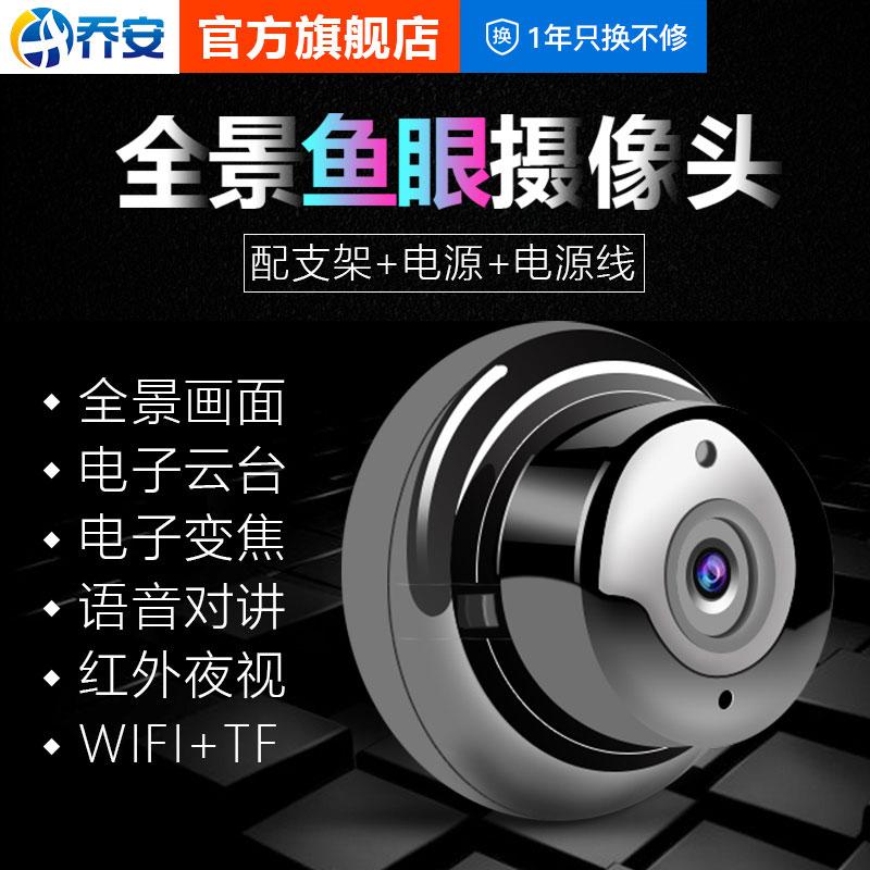 720p网络摄像头家用