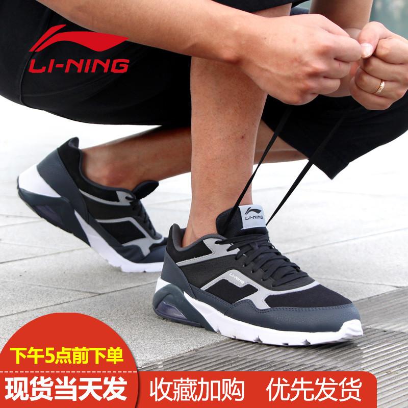 李宁男鞋休闲鞋半掌气垫官方2018新款秋季潮款跑步板鞋百搭运动鞋