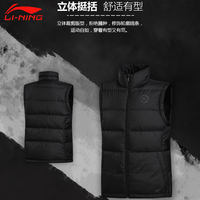 Li Ning down vest men 2019 new basketball warm jacket stand collar men's spring casual goose down sportswear