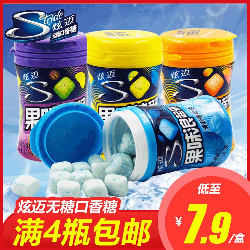 炫迈果味浪起来口香糖无糖薄荷糖散装木糖醇盒装食品糖尿人零食