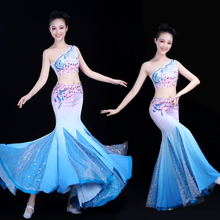 Dai Dance Garment Adult Female Caiyun South Button Fishtail Skirt Performing Dress National Peacock Dance Examination Set
