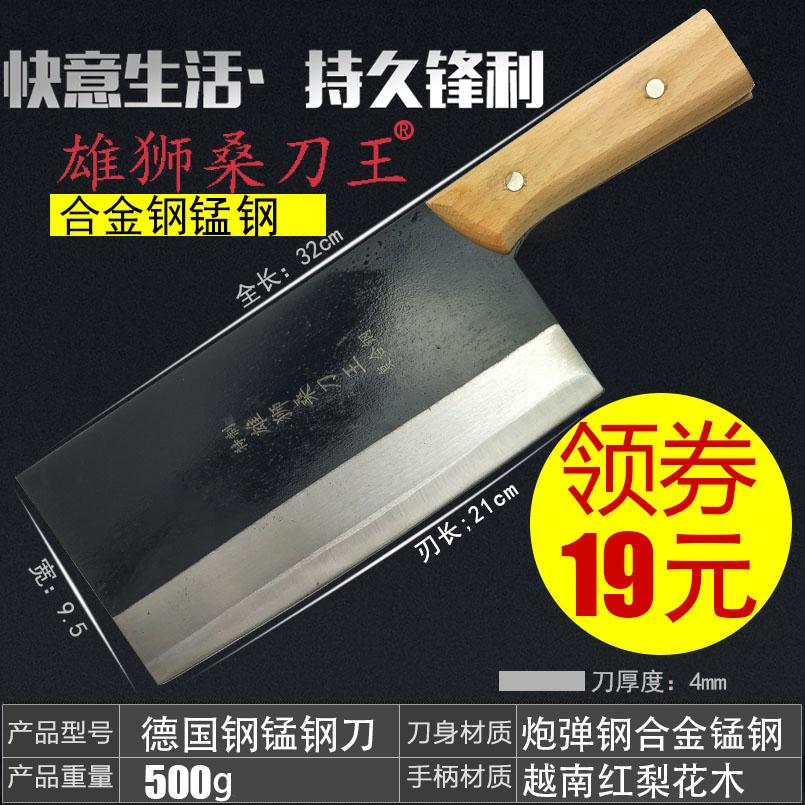 Кухонные ножи для измельчения продуктов Артикул 37289522026