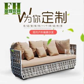 藤椅阳台沙发户外藤编花园沙发别墅室外仿藤户外家具现代简约沙发